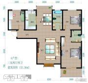 熙城都会3室2厅2卫133平方米户型图