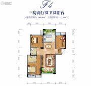 万嘉国际社区3室2厅2卫100--113平方米户型图