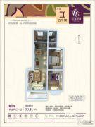花海帝景2室2厅1卫98平方米户型图