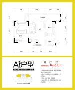 学伟鑫城1室1厅1卫64平方米户型图