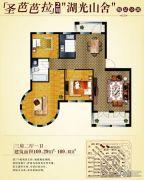 圣园3室2厅1卫109平方米户型图