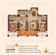 升华奥体壹号3室2厅2卫140平方米户型图