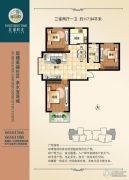 长安区3室2厅1卫117平方米户型图