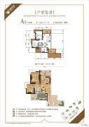 方圆中汇城2室2厅1卫81平方米户型图