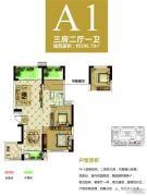 潇湘蓝岸3室2厅1卫106平方米户型图