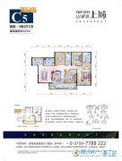 山湖海・上城4室2厅2卫143平方米户型图