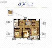 万科如园3室2厅1卫90平方米户型图