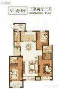 西湖印象3室2厅3卫0平方米户型图
