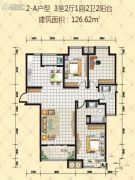 丽彩广场逸景阁3室2厅2卫126平方米户型图