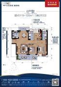 碧桂园十里银滩3室2厅2卫119--120平方米户型图