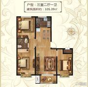 东湖印象3室2厅2卫105平方米户型图