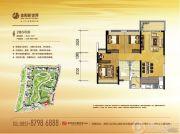 恒大金阳新世界3室2厅2卫0平方米户型图