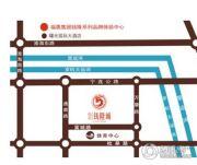 福晟钱隆城交通图