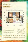 中集国际城五期2室2厅1卫83平方米户型图