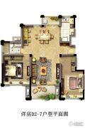 光明・中央公园2室2厅1卫105平方米户型图