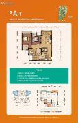旭阳台北城3室2厅2卫75平方米户型图