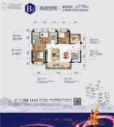 碧桂园珑誉花园3室2厅2卫116平方米户型图