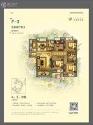 天元四季花城4室2厅2卫138--140平方米户型图