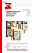 三松宜家2室1厅1卫101平方米户型图
