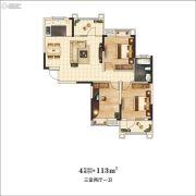 万景・三号院3室2厅1卫113平方米户型图