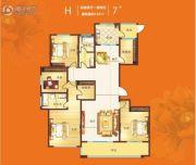 义乌城4室2厅2卫199平方米户型图