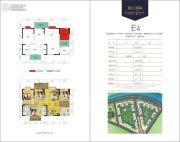 远达・香江国际4室2厅2卫0平方米户型图