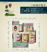 东方华城3室2厅2卫107平方米户型图