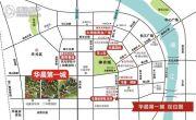 华晨・山水洲城交通图