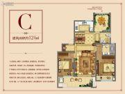 正荣华府3室2厅2卫124平方米户型图
