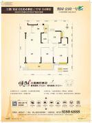 奥园公园一号3室2厅2卫126平方米户型图