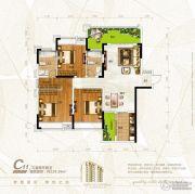 新恒基翡翠城3室2厅2卫129平方米户型图