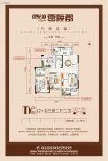 创发城・零陵郡3室2厅2卫116平方米户型图