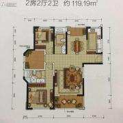惠天然梅岭国际2室2厅2卫119平方米户型图