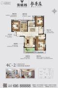永威城4室2厅2卫122平方米户型图