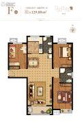 天海・博雅盛世3室2厅2卫129平方米户型图