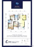 碧海蒙苑3室2厅1卫140平方米户型图