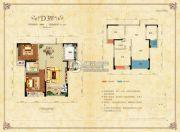 财富立方2室2厅1卫93平方米户型图