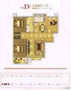 泰华・学府公寓111平方米户型图