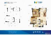 万华国际2室2厅1卫85--98平方米户型图