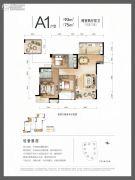 弘阳时光澜庭2室2厅2卫75--93平方米户型图