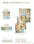 泰禾明�N厦门湾2室2厅1卫0平方米户型图