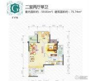 华美时代城2室2厅1卫75平方米户型图
