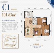 富盈・海滨新城3室2厅1卫101平方米户型图