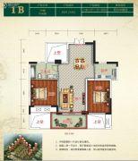 金色阳光花园2室1厅1卫94平方米户型图