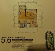 中房蔚蓝风景3室2厅2卫85平方米户型图