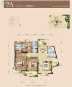半山壹号4室2厅2卫132平方米户型图