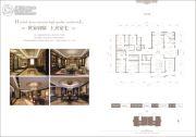 香山四季5室3厅6卫636平方米户型图