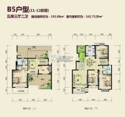 丽湖名居二期5室3厅2卫192平方米户型图