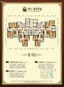 恒大翡翠华庭2室2厅1卫80平方米户型图