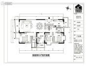 丽清花园4室2厅2卫173平方米户型图